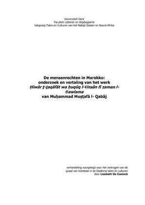 thesis vertaling arabisch